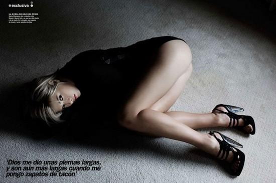 'Мария