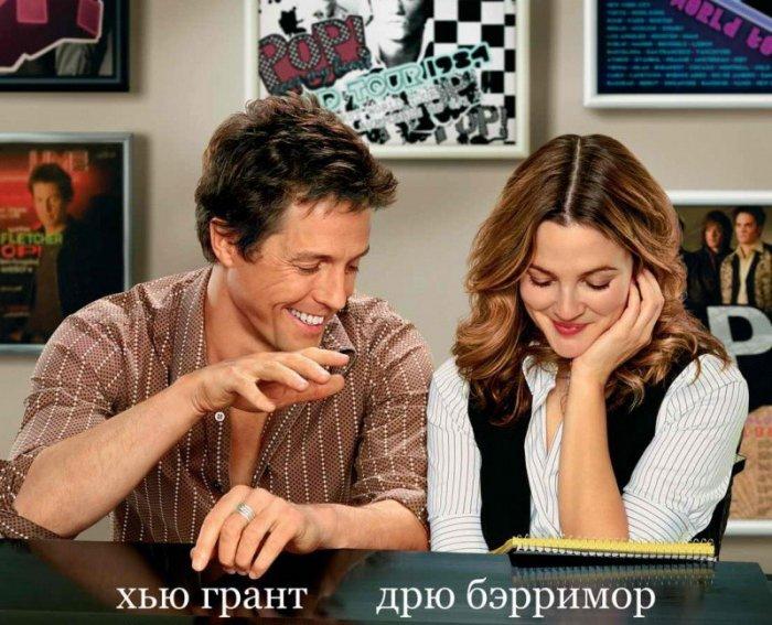 Лучшее кино о любви