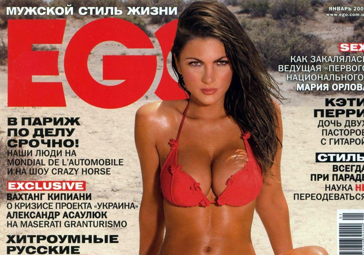 pleyboy-rossiyskie-zvezdi