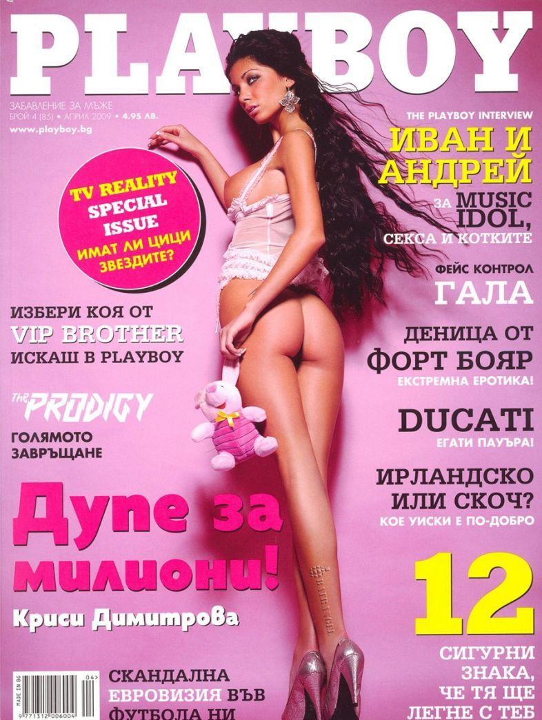 porno-vv-bolgariya