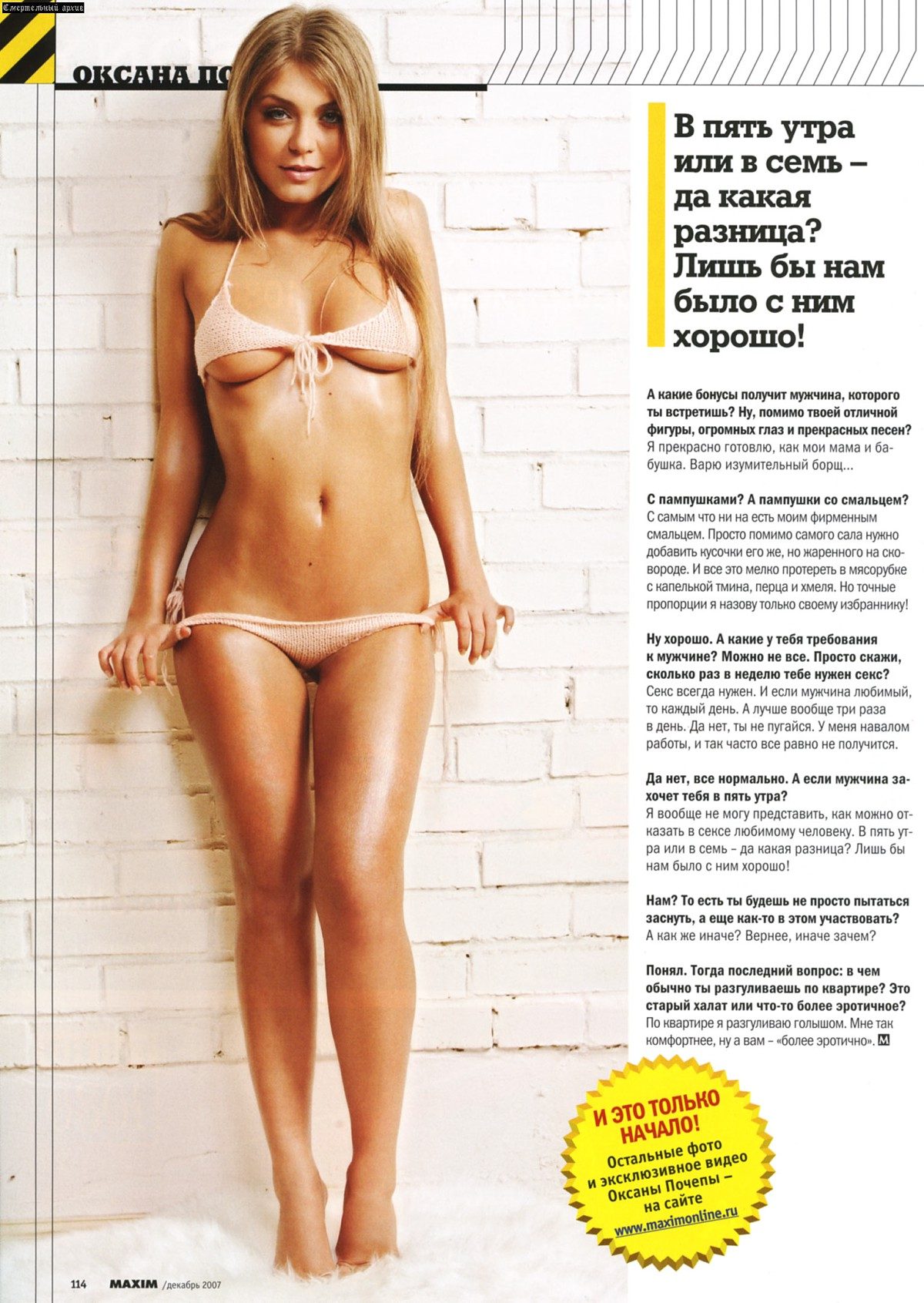 rossiyskie-fotomodeli-golie