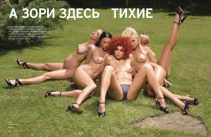 Порно фото группа армия