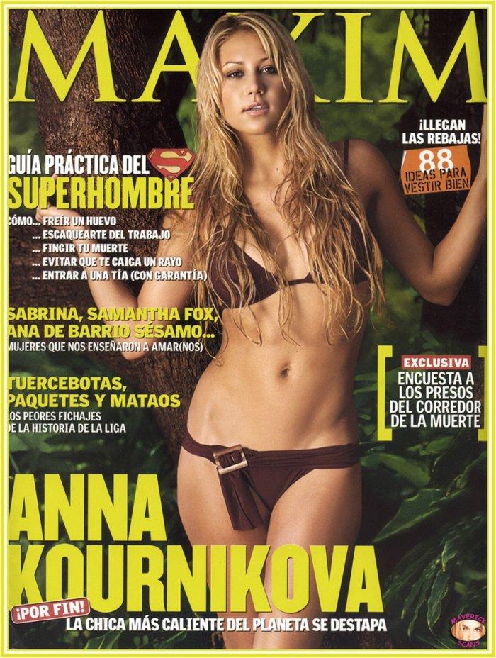 Анна Курникова - Maxim