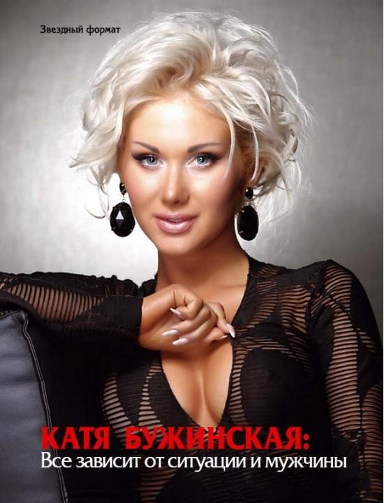 porno-kati-buzhinskoy