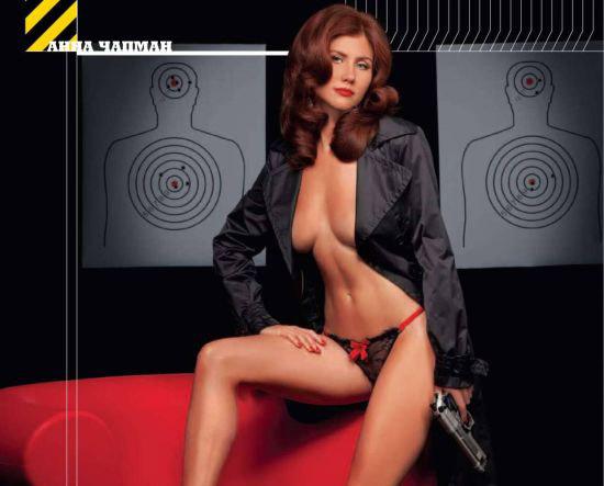 Ебут с большими жопами баб - видео / top @ Her Flesh HD