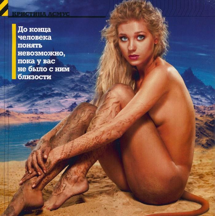 Кристина Асмус в журнале Максим